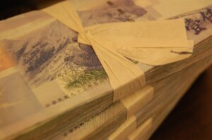 This is Taiwan money photo