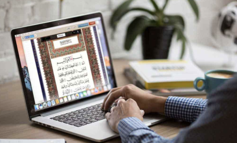 Photo of Online Quran Classes For Kids With Quran For Kids