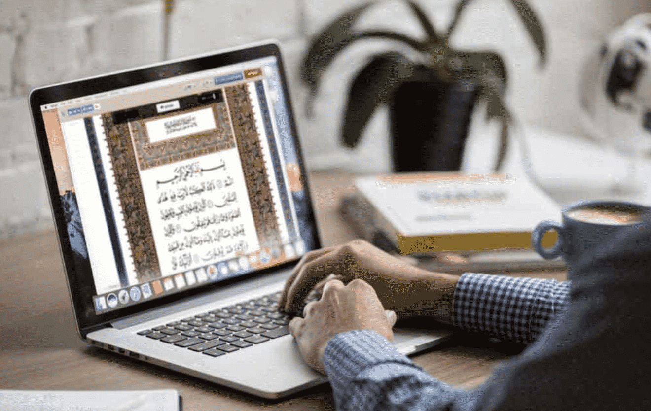 Online Quran Classes For Kids With Quran For Kids