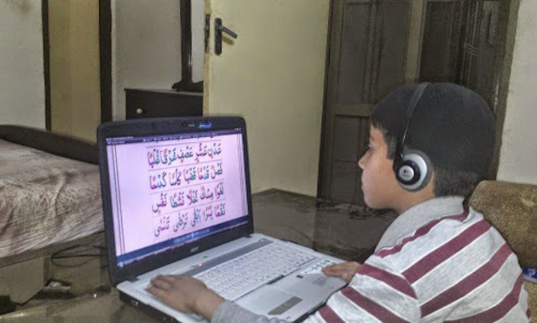 Photo of Online Quran Education Classes For Kids and Adults 2021